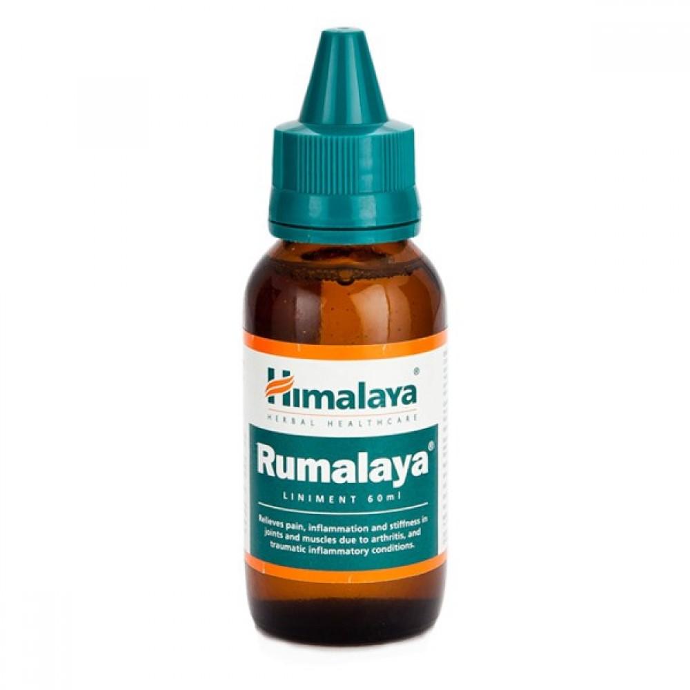Himalaya Rumalaya Liniment 60ml - làm giảm đau khớp & xương